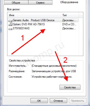 spisok-diskov