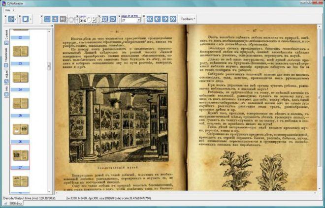 открытая книга в djvureader