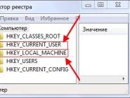 отключить автозапуск программ в windows 7