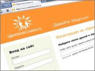Валидация страницы в Одноклассниках
