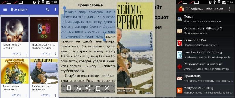 Программа Для Чтения Java Книг На Андроид