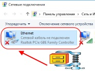 драйвер сетевого адаптера для Windows 7