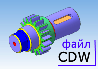 Какими программами открывать файлы проекта с расширением cdw?