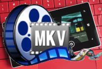 Программы для открытия mkv формата видеозаписи