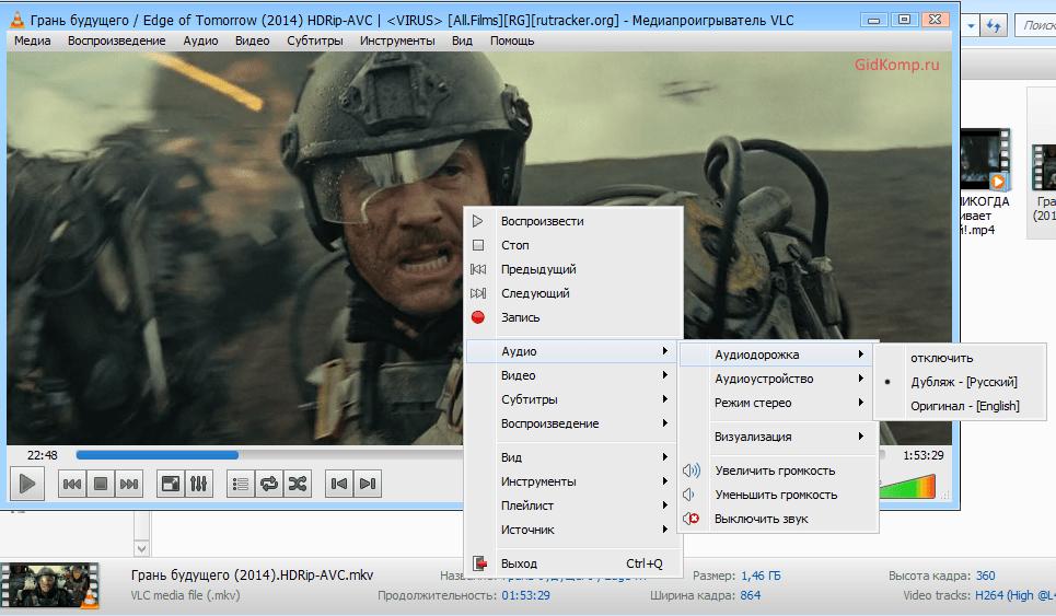 Программу для воспроизведения файлов мкв