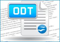 Какими текстовыми редакторами открывать офисные документы в формате odt ?