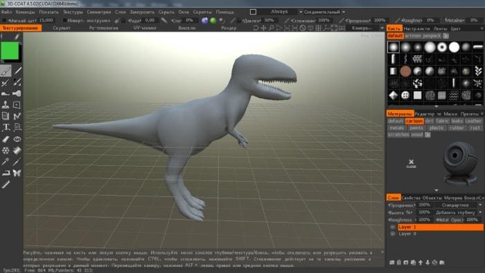 Скачать 3D Coat - программу для создания детализированных трехмерных моделей