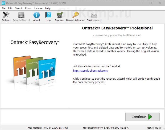 способы применения EasyRecovery Professional
