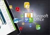 Скачать Kingsoft Presentation - бесплатную программу для создания презентаций