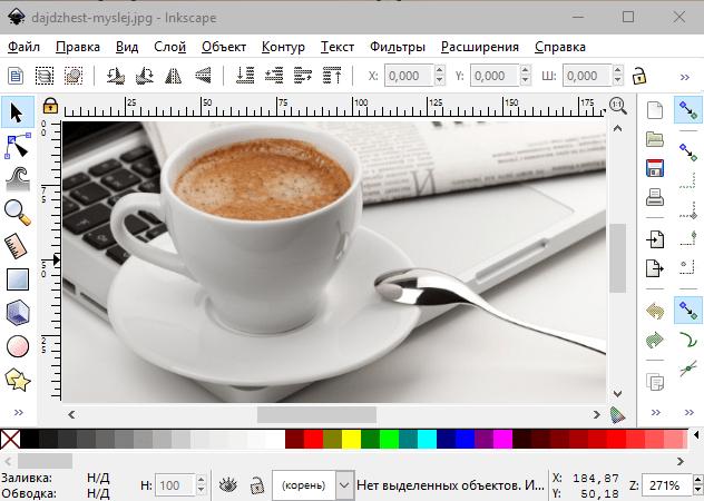 Интерфейс Inkscape