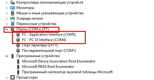 Как сменить EMEI на 3G модеме E3131 (если долго мучиться...)